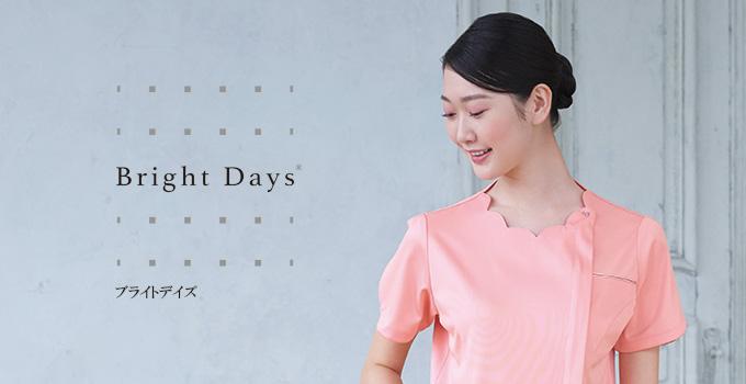 Bright Days(ブライトデイズ)