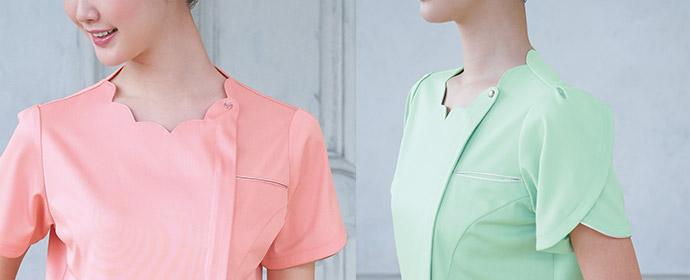 花びらのような襟と袖。資生堂監修のカラーもきれい