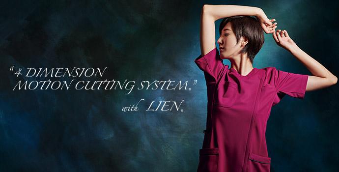 KAZENのナースウェア リアンシリーズ