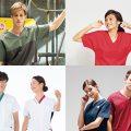 医療用スクラブ。たくさんあるからこそ自分に合った1着を選ぼう!
