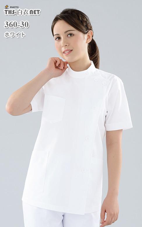 ブロードレディス医務衣半袖[KAZEN製品] 360-3