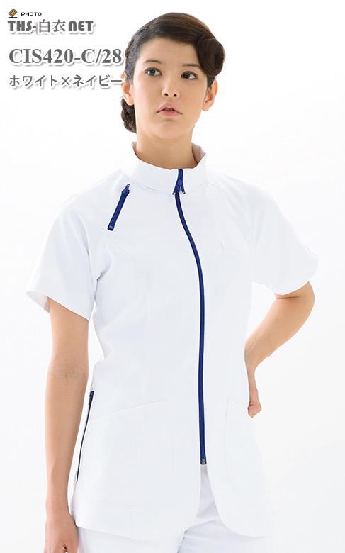 レディスジャケット半袖[KAZEN製品] CIS420