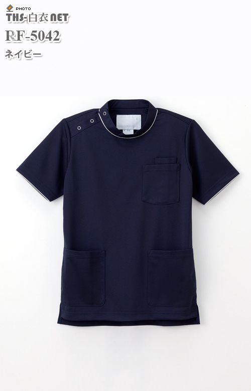 男女兼用横掛半袖[ナガイレーベン製品] RF-5042