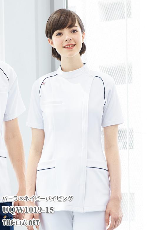 ルコックスポルティフレディスジャケット半袖[lecoq製品] UQW1019