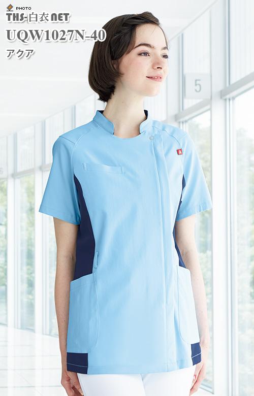 ルコックスポルティフレディスバイカラージャケット半袖[lecoq製品] UQW1027N