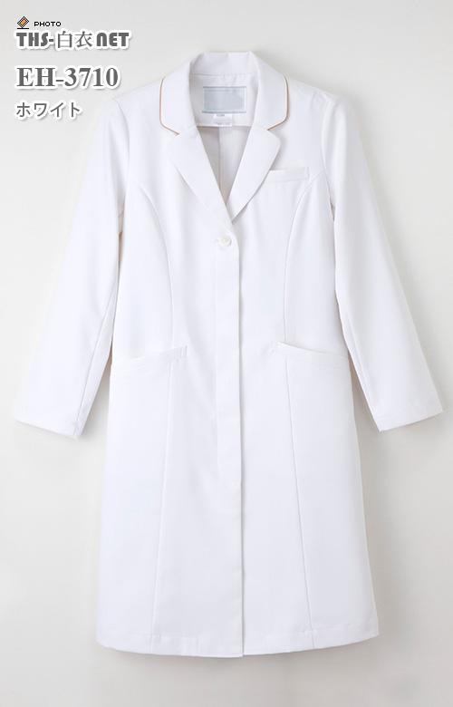 女子ドクターコート長袖[ナガイレーベン製品] EH-3710