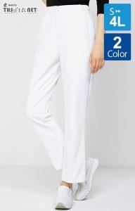 850白衣パンツ