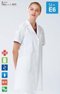 KEX-5132女子半袖ドクターコート