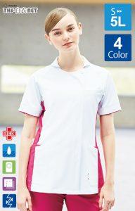 UQW1043白衣ジャケット