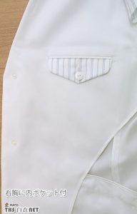 ナガイレーベン 白衣
