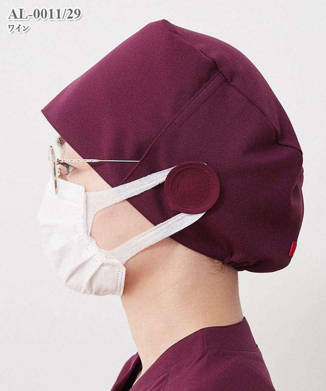 アニマリード男女兼用手術帽 横