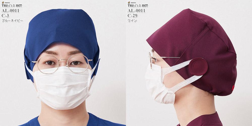 動物病院 手術帽