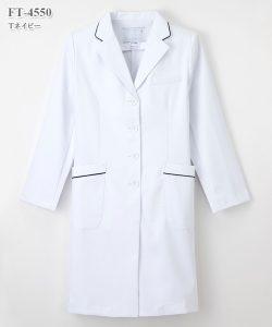 フェルネ女子シングル診察衣長袖[ナガイレーベン製品] FT-4550