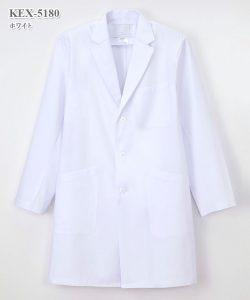 男子シングル診察衣長袖[ナガイレーベン製品] KEX-5180